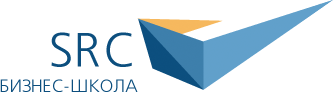 Кейс Бизнес-школа SRC от агентства EmailSoldiers